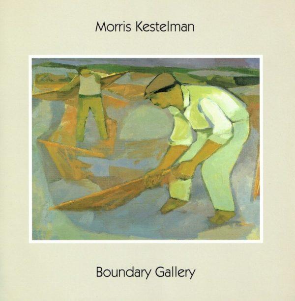 Morris Kestelman