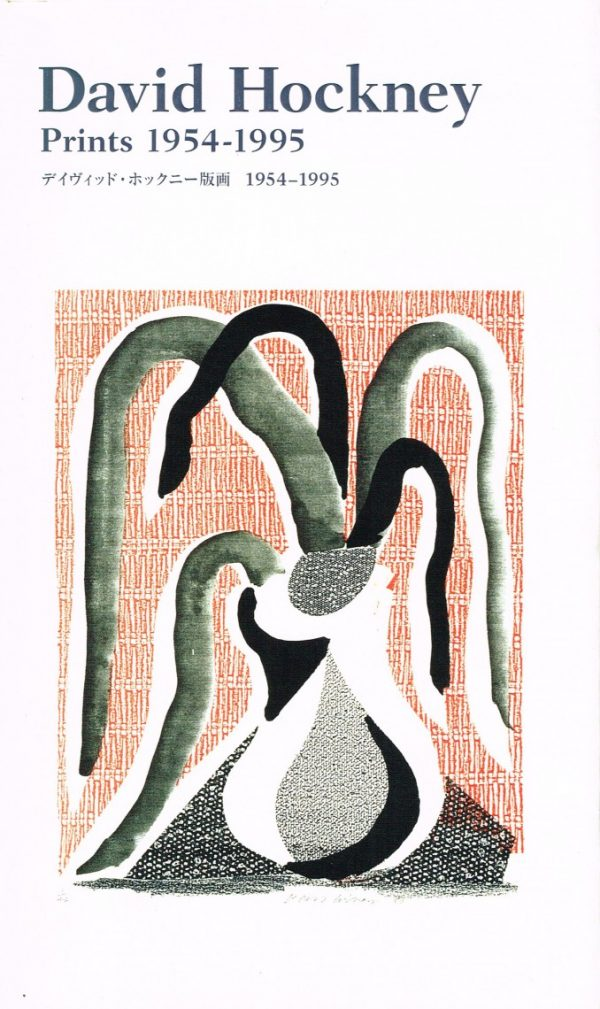David Hockney Prints