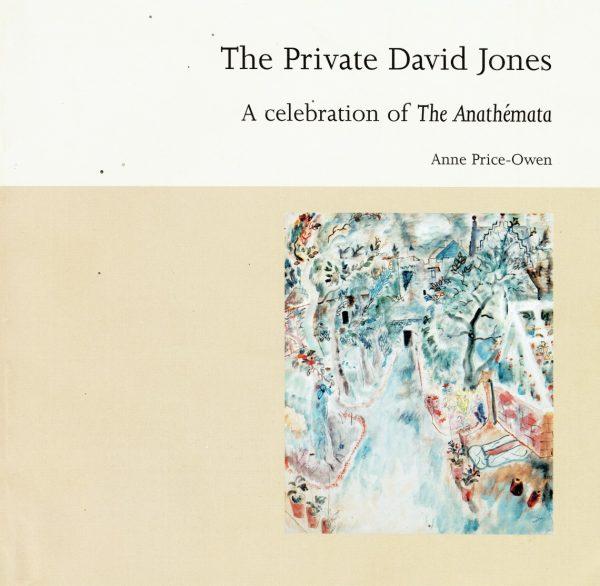 The Private David