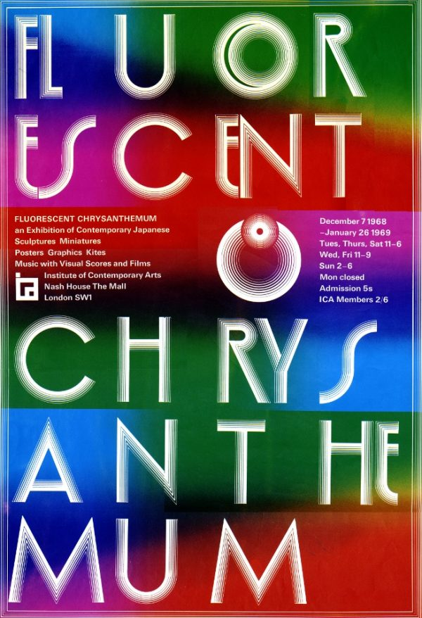 Fluorescent Chrysanthemum : An Exhibition of Contemporary Japanese Sculptures Miniatures Posters Graphics Kites Music with Visual Scores and Films (TWO POSTERS / CATALOGUES)