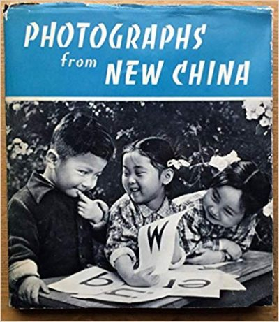 Photographs from New China