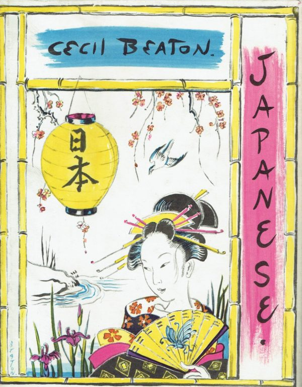 Cecil Beaton Japanese