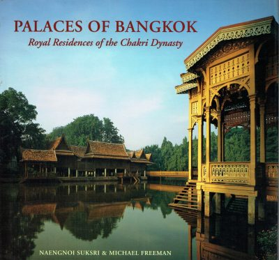 Palaces of Bangkok